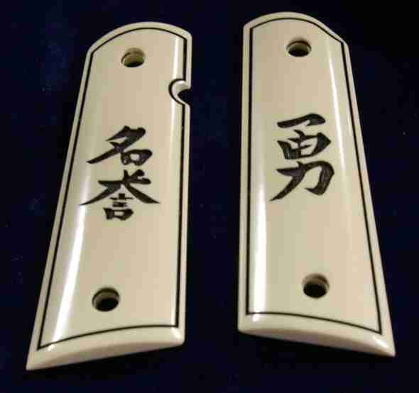 Imigration Ivory Grips With Japanese Character Engraving